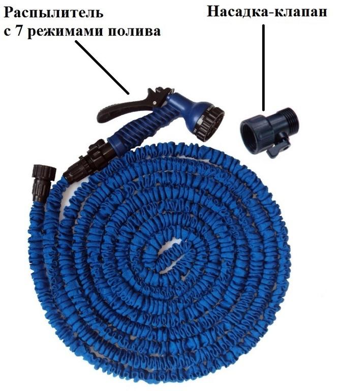 Шланг для полива поливочный саморастягивающийся Xhose (Икс-Хоз) с распылителем и насадкой-клапаном
